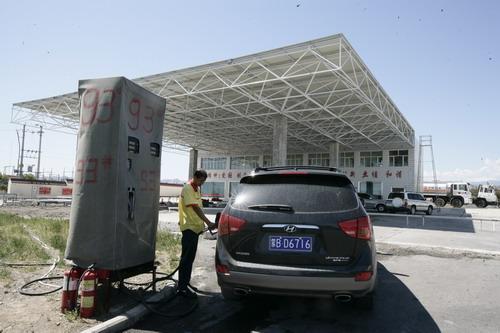 (图)--中国石油新闻中心