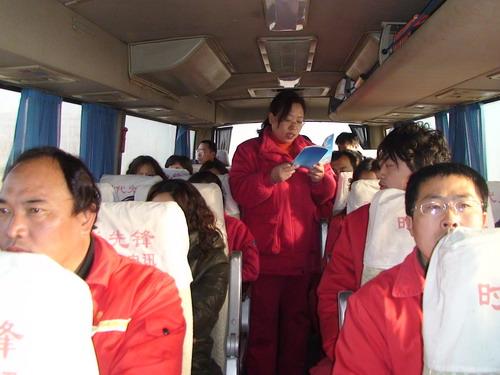 """华北油田采油二厂开展""""四新""""形势任务教育活动"""