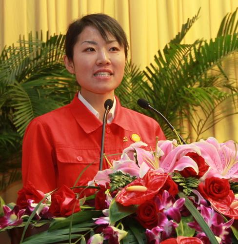党员代表发言
