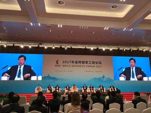 2017年金砖国家工商论坛在厦门举行