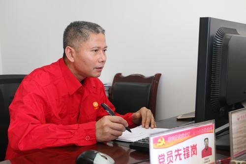 http://center.cnpc.com.cn/pic/0/00/09/22/92293_759028.jpg
