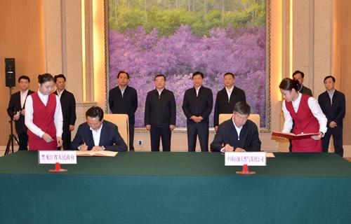 中国石油与黑龙江省签署合作协