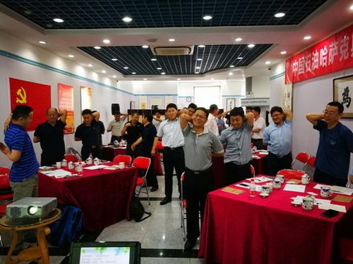 中国石油直属党委积极开展党务工作者培训