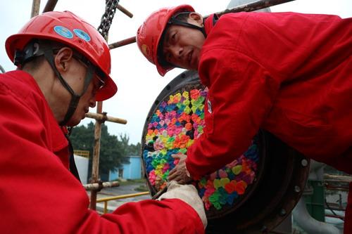 中国石油新闻中心